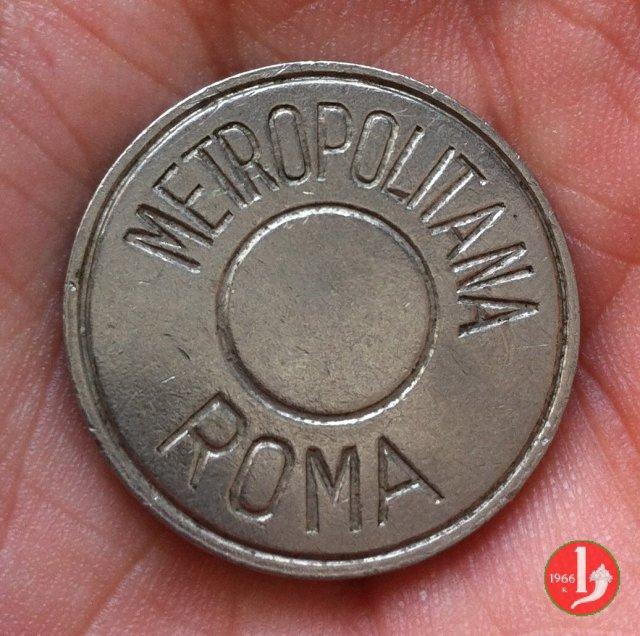 Roma - Metropolitana STEFER