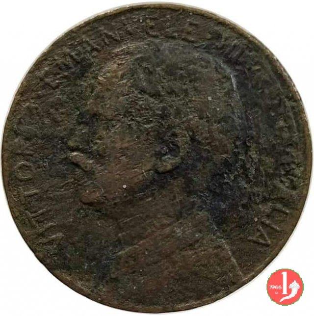 5 centesimi prora 1913 (Roma)