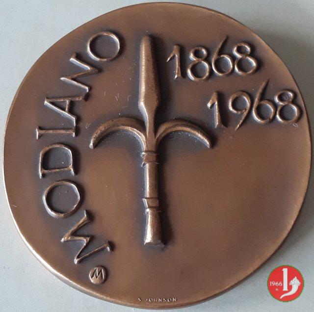 Ditta Modiano Trieste 1968 1968