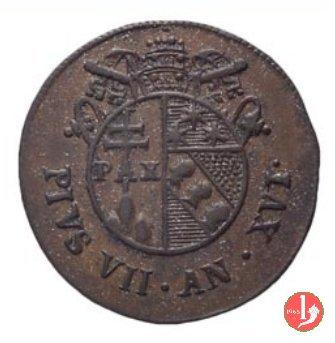Quattrino del 5° tipo 1816 (Bologna)