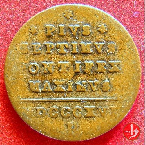 Quattrino del 4° tipo 1816 (Bologna)