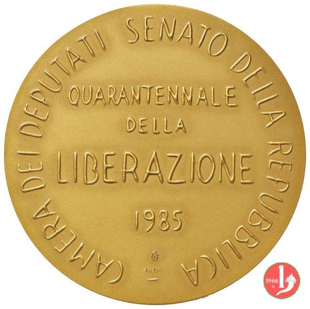 40° Anniversario Della Liberazione -- IPZS 1985 (Roma)