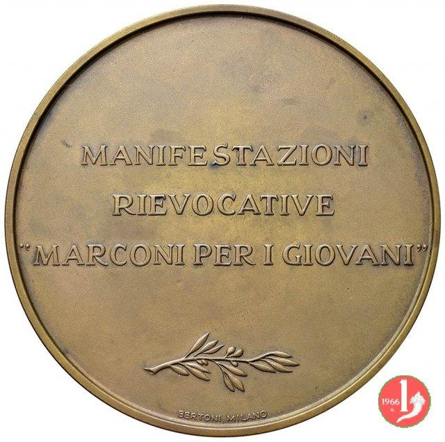 Fiera di Milano - Marconi per i Giovani 1974 1974