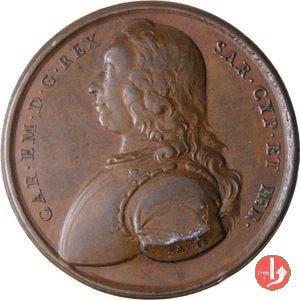 Guarigione del Re dal Vaiolo -UdS7 1746