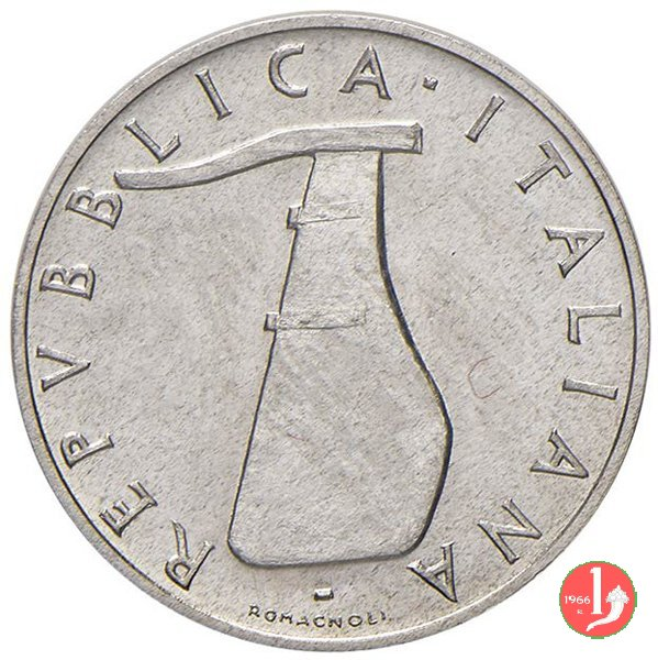 prova 5 lire 1951 1951 (Roma)