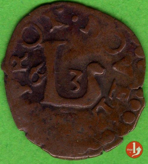 Quattrino 1663 tipo Lucca 1663 (Novellara)