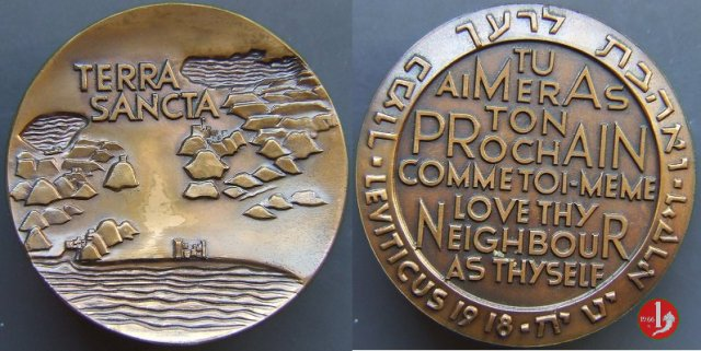 Israele visita di Paolo VI -C33 1963