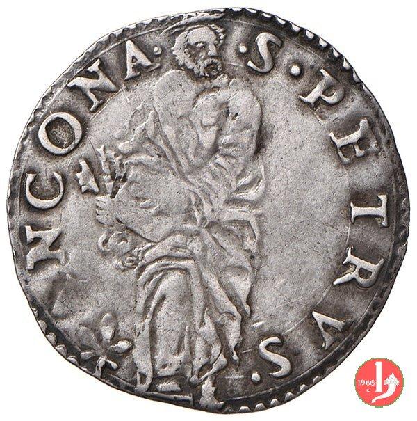 Giulio (con S.Pietro - II t.) 1555-1559 (Ancona)
