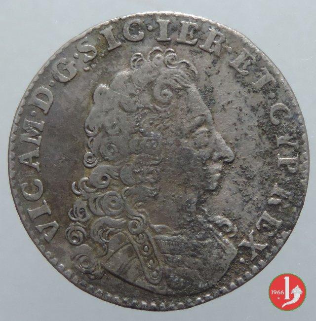 Lira II tipo 1717 (Torino)