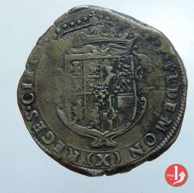 Mezza lira VII tipo 1642 (Torino)