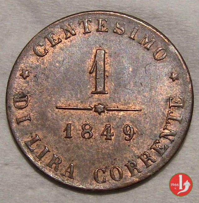 1 centesimo di lira corrente 1849 (Venezia)
