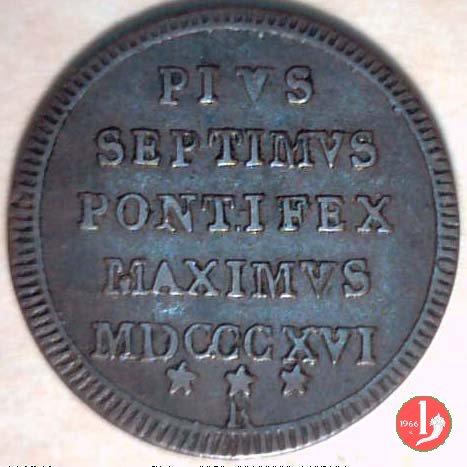 Quattrino del 3° tipo 1816 (Roma)